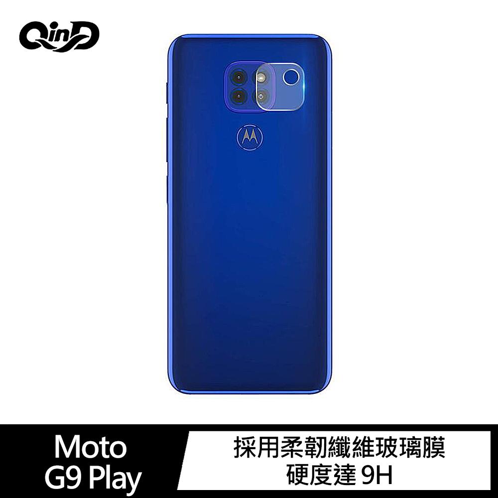 QinD Moto G9 Play 鏡頭玻璃貼(兩片裝)