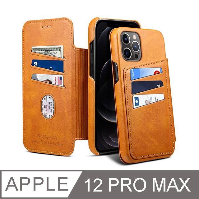 iPhone 12 Pro Max 6.7吋 TYS插卡掀蓋精品iPhone皮套 卡其色