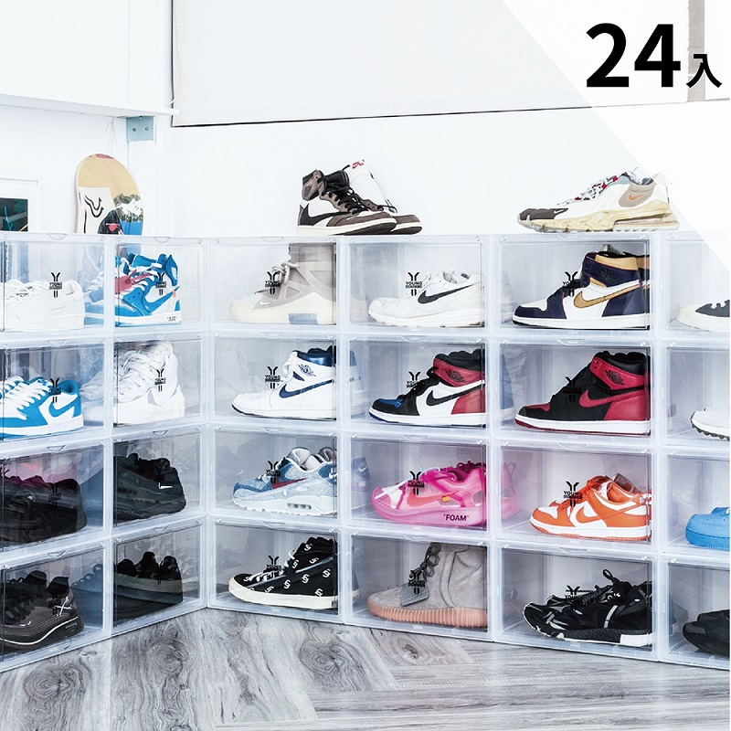 【Y.A.S】 側開型磁扣式收納鞋盒-白-24入(YC03046)