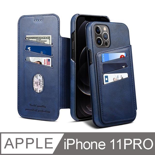 iPhone 11 Pro 5.8吋 TYS插卡掀蓋精品iPhone皮套 深藍色