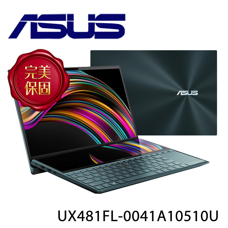 【ASUS華碩】ZenBook Duo UX481FL-0041A10510U 蒼宇藍 14吋 筆電(i7-10510U/16G/1TB SSD)