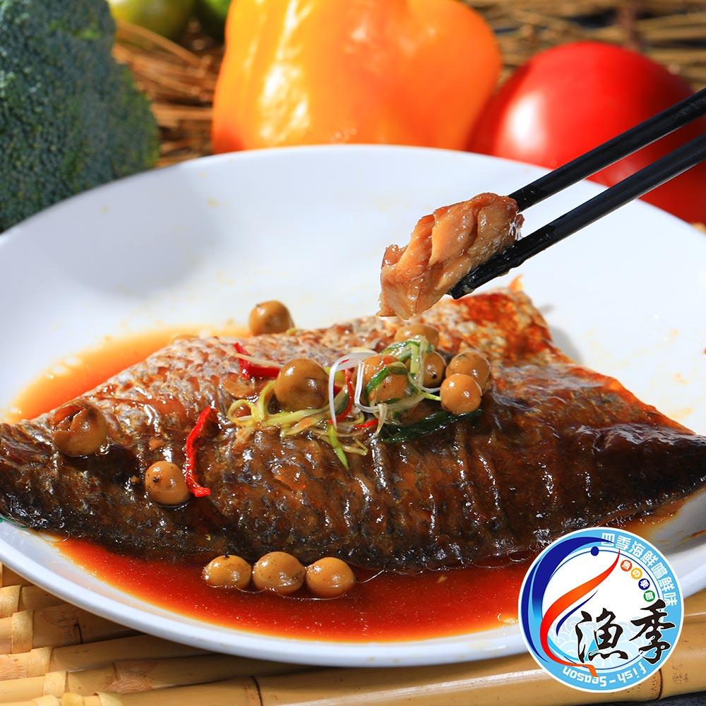 漁季-醬香破布子鱸魚片3包(200g/包)