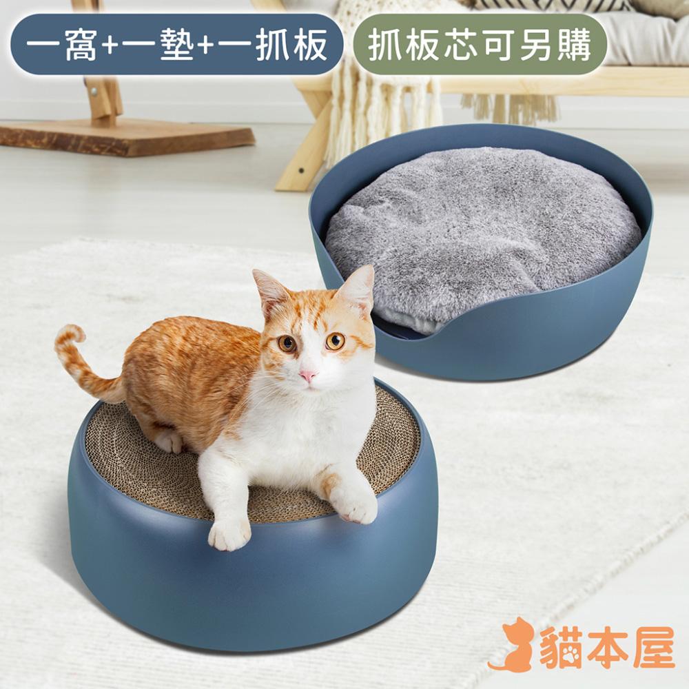 貓本屋 四季通用 兩用貓窩(貓抓板+毛絨墊)-墨藍