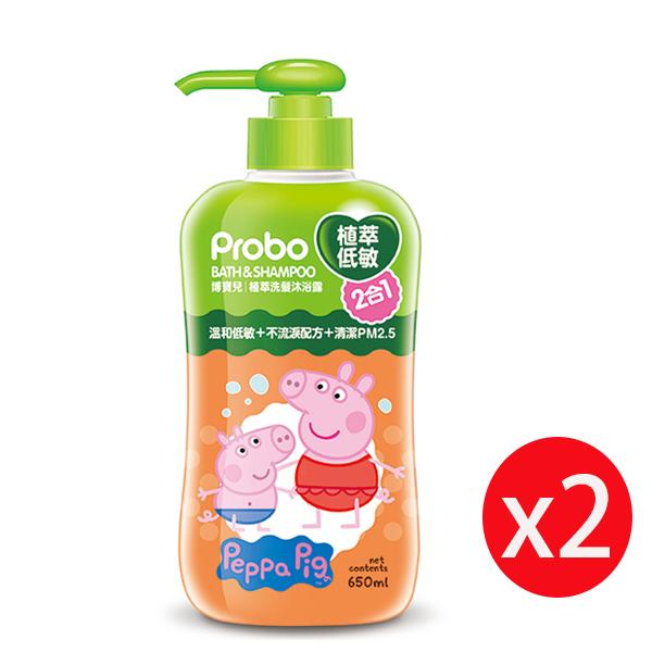 快潔適 博寶兒 植萃低敏洗髮沐浴露(2合1)(650ml-佩佩豬) X2入