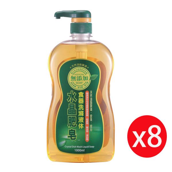 南僑 水晶肥皂食器洗碗精 1000ml*8瓶/箱