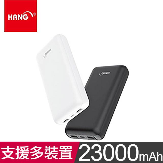 HANG 23000MAH X33 小體積大容量行動電源 白色