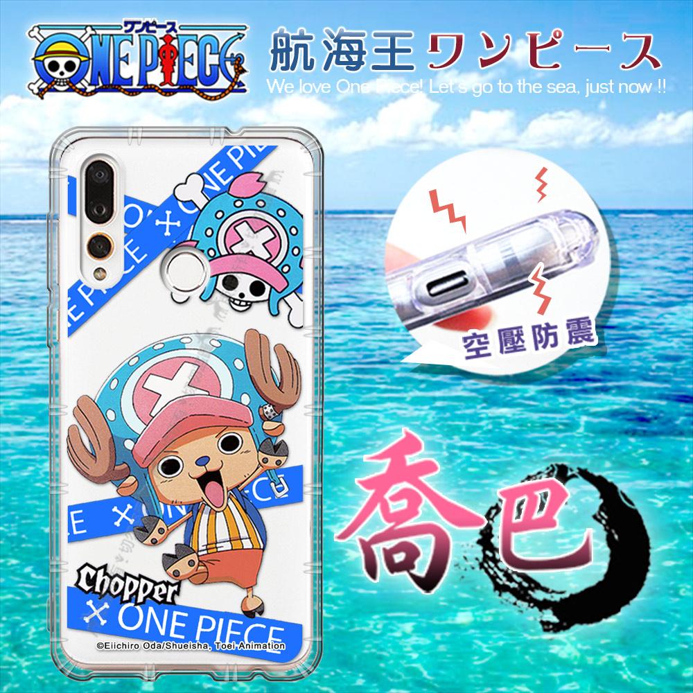 東映授權正版 航海王 HTC Desire 19s/19+ 共用款 透明空壓手機殼(封鎖喬巴)