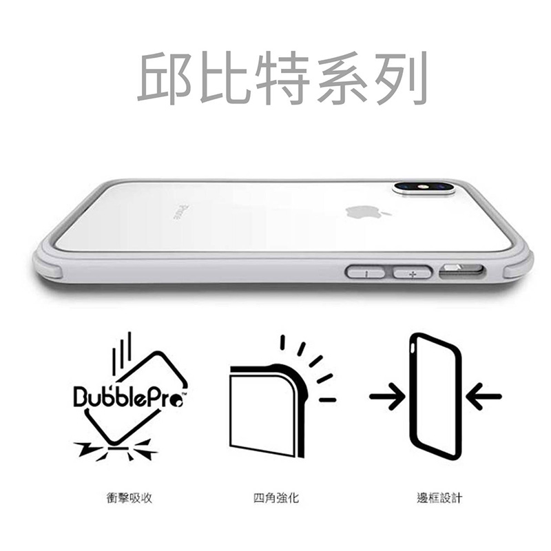 SOLiDE 邱比特系列 iPhone X 軍規耐震防摔殼 (松石綠)