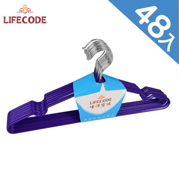 【LIFECODE】浸塑防滑衣架/三角衣架-紫色(48入)