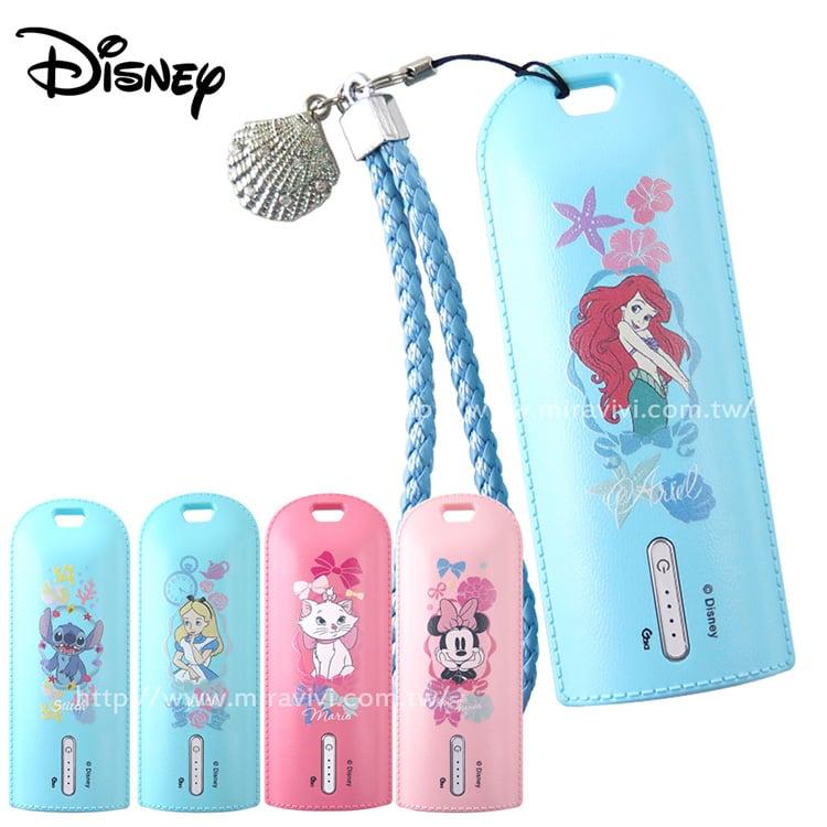 Disney迪士尼米妮經典粉彩5200mAh隨身型皮革移動電源