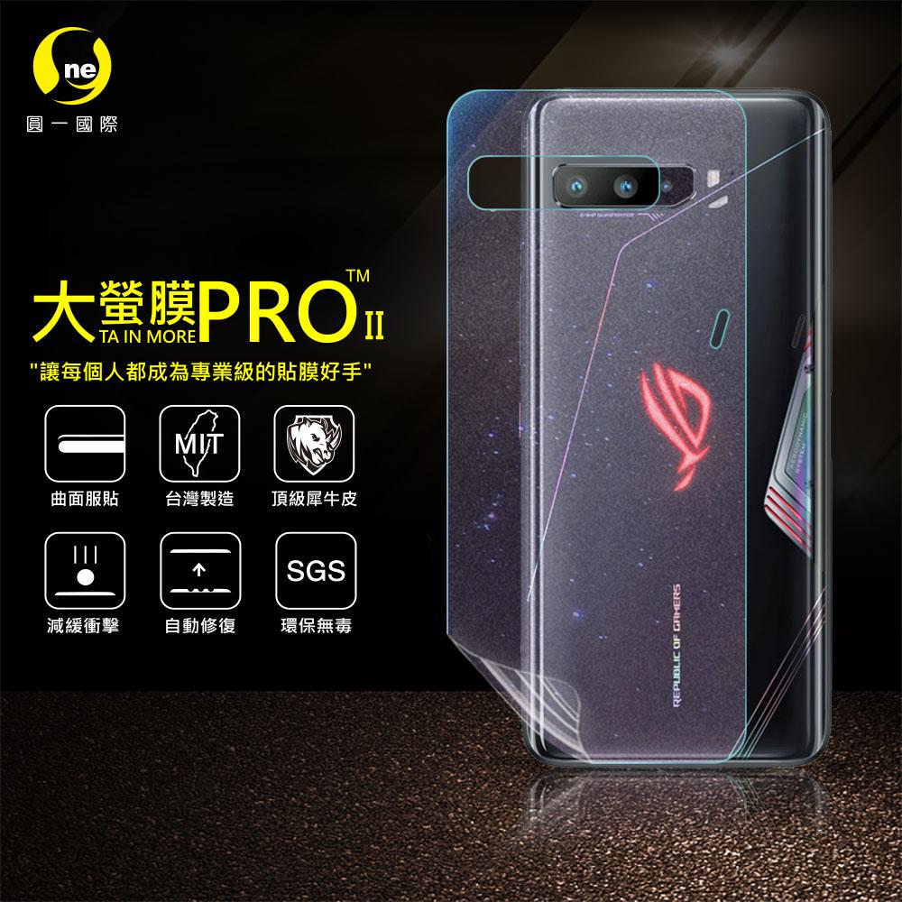 O-ONE旗艦店 大螢膜PRO ASUS ROG 3 手機背面包膜 鑽面款 台灣生產高規犀牛皮螢幕抗衝擊修復膜