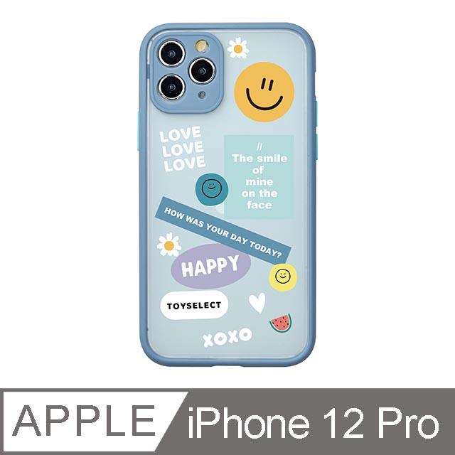 iPhone 12 Pro 6.1吋 Smilie微笑拼貼世界霧面防摔iPhone手機殼 薰衣紫