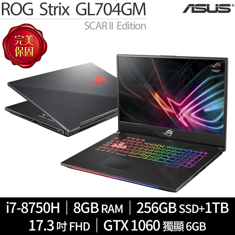 ASUS ROG SCAR-II 電競 GL704GM-0021A8750H (i7-8750H / 8G / 256G SSD+1T / GTX 1060)