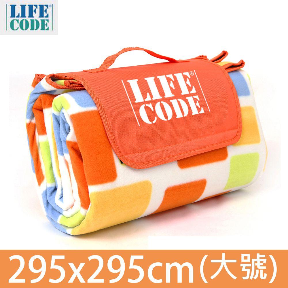 LIFECODE-絨布加厚野餐墊-夾2mm海綿+覆防水鋁膜(大號295x295cm)-桔格子