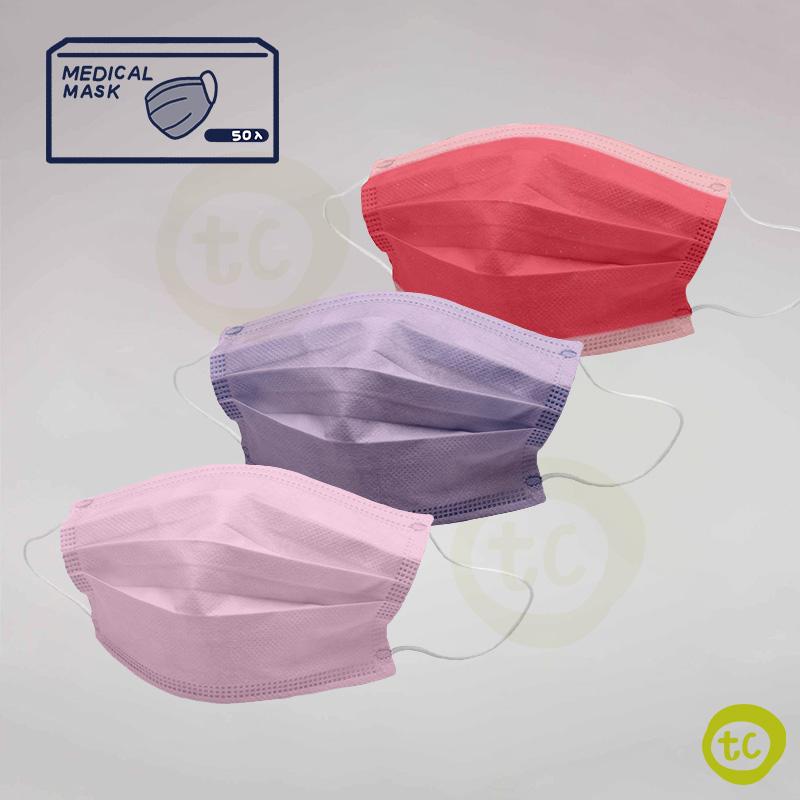【台衛】雙鋼印口罩 素色款 柔美親春〈粉+紫+珊瑚紅〉共3盒(50入/盒)