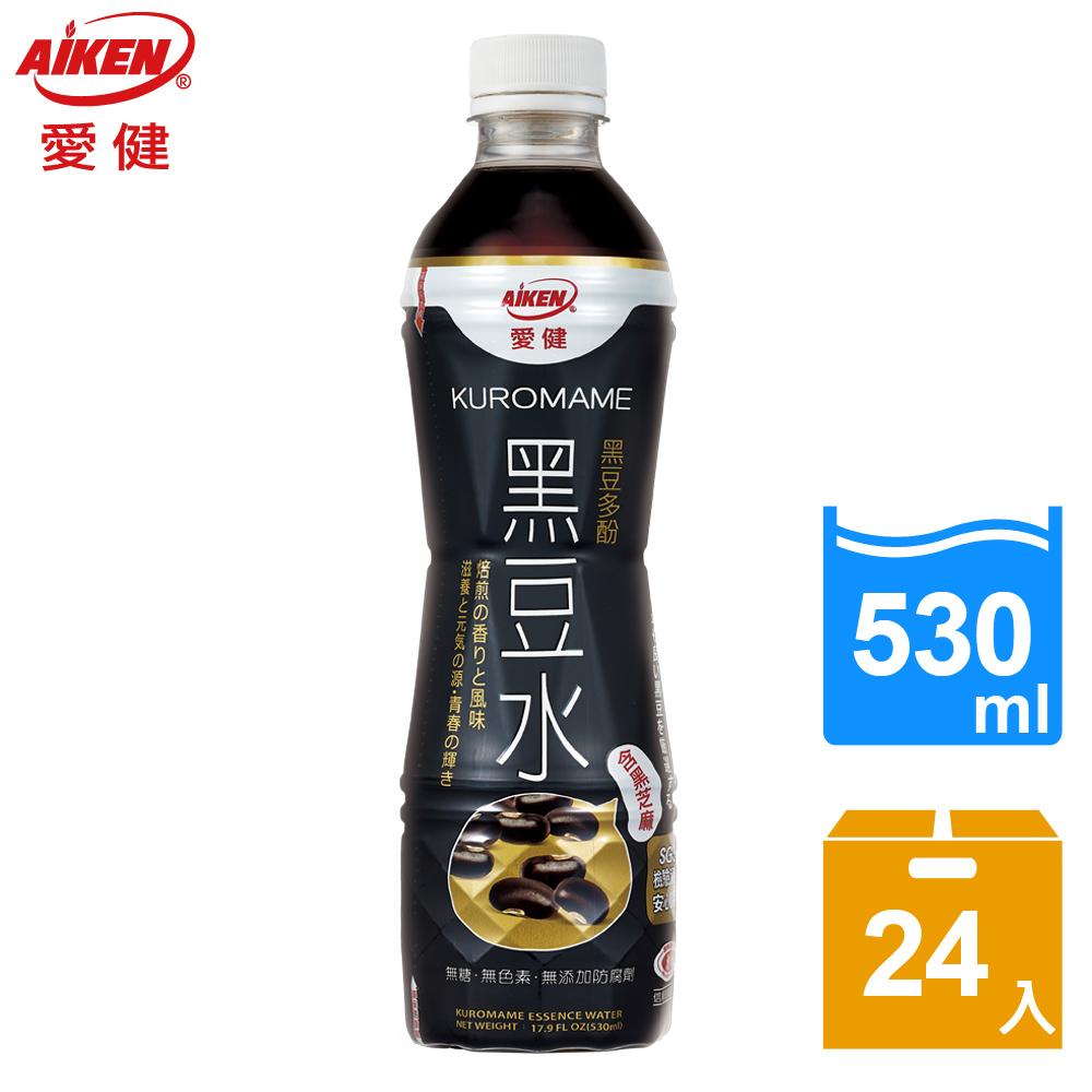 【愛健】黑豆多酚黑豆水530ml*24入(箱)