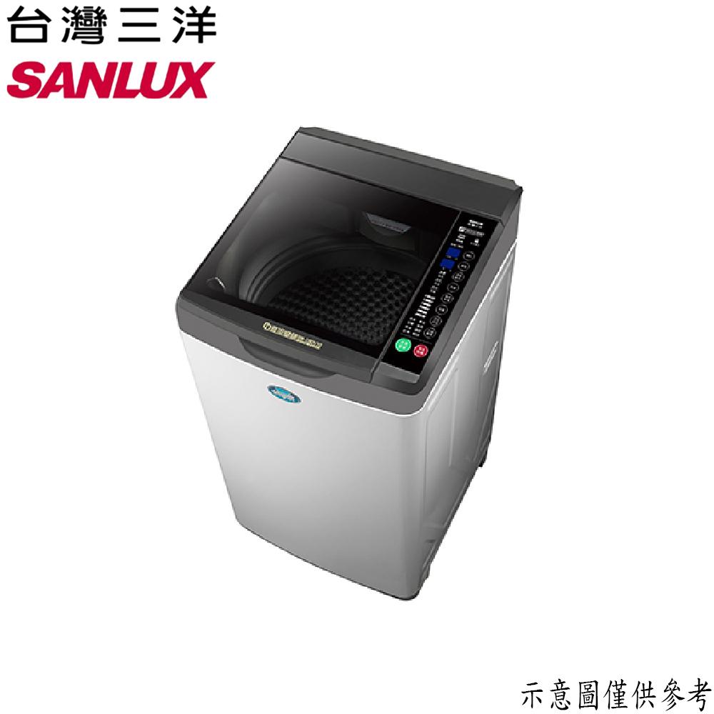 【SANLUX台灣三洋】13KG 變頻直立式洗衣機 SW-13DV10