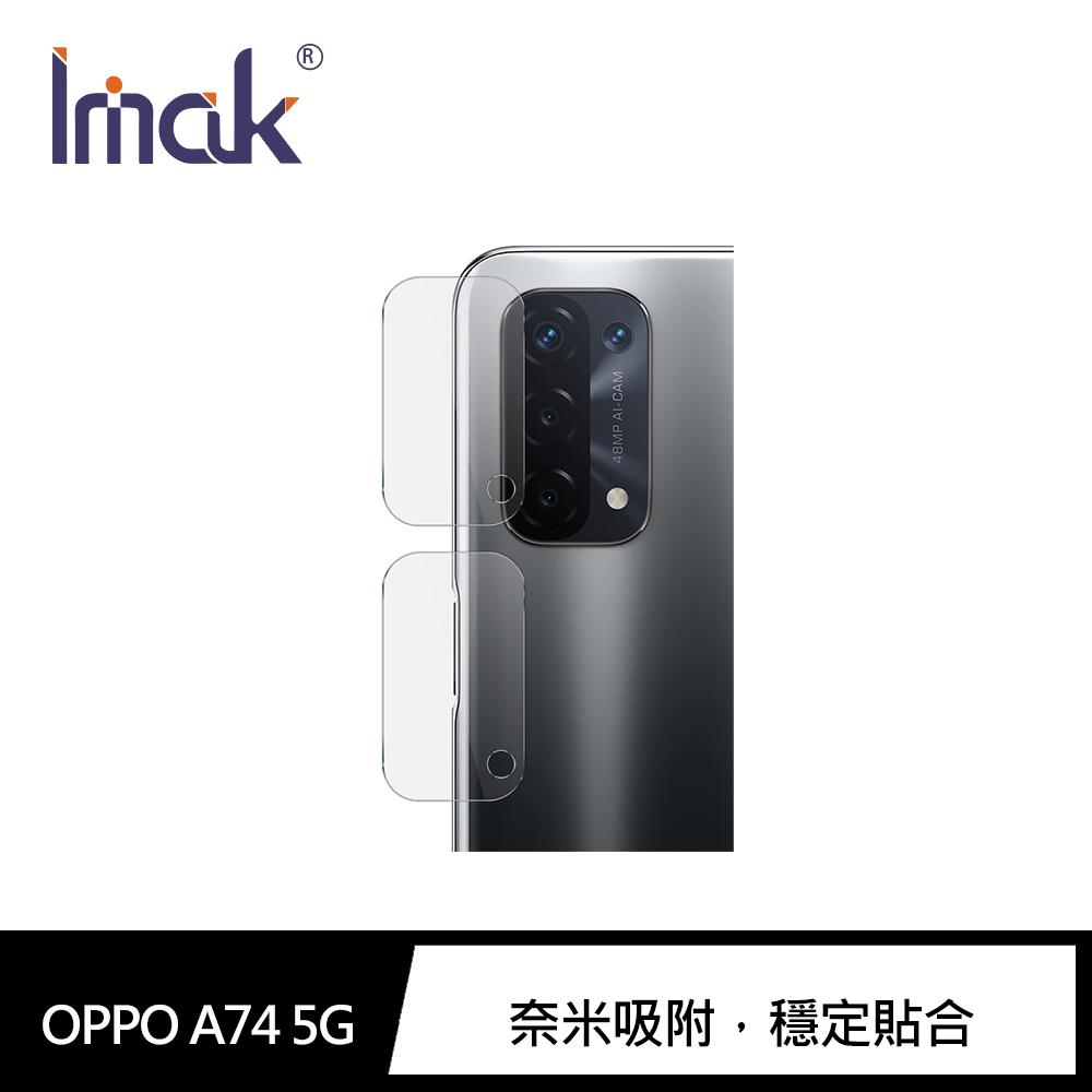 Imak OPPO A74 5G 鏡頭玻璃貼