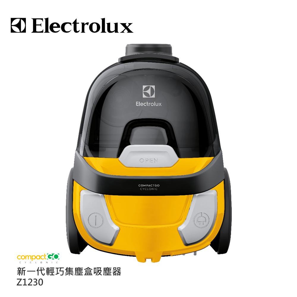 【伊萊克斯ELECTROLUX】CompactGO輕巧集塵盒臥式吸塵器 Z1230