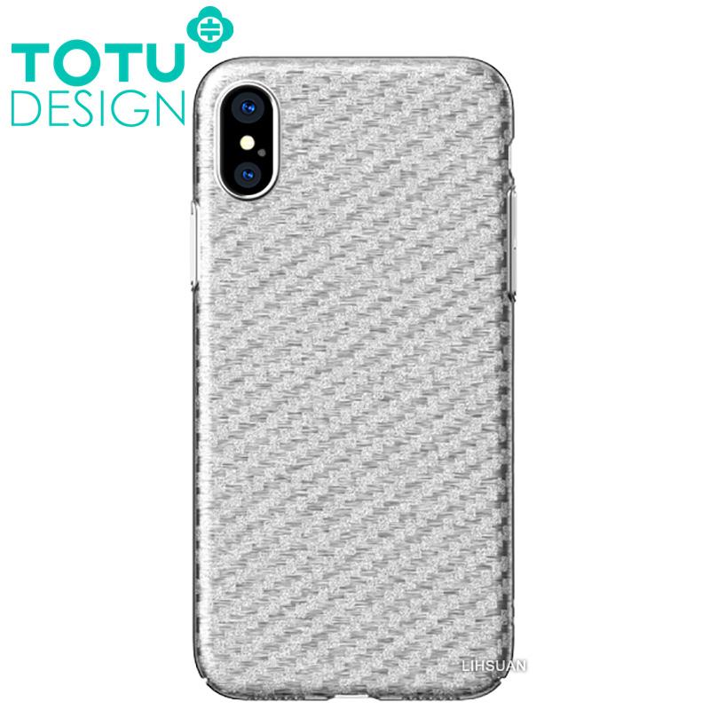 【TOTU台灣官方】iPhoneX碳纖紋手機殼 雅典娜系列 銀色
