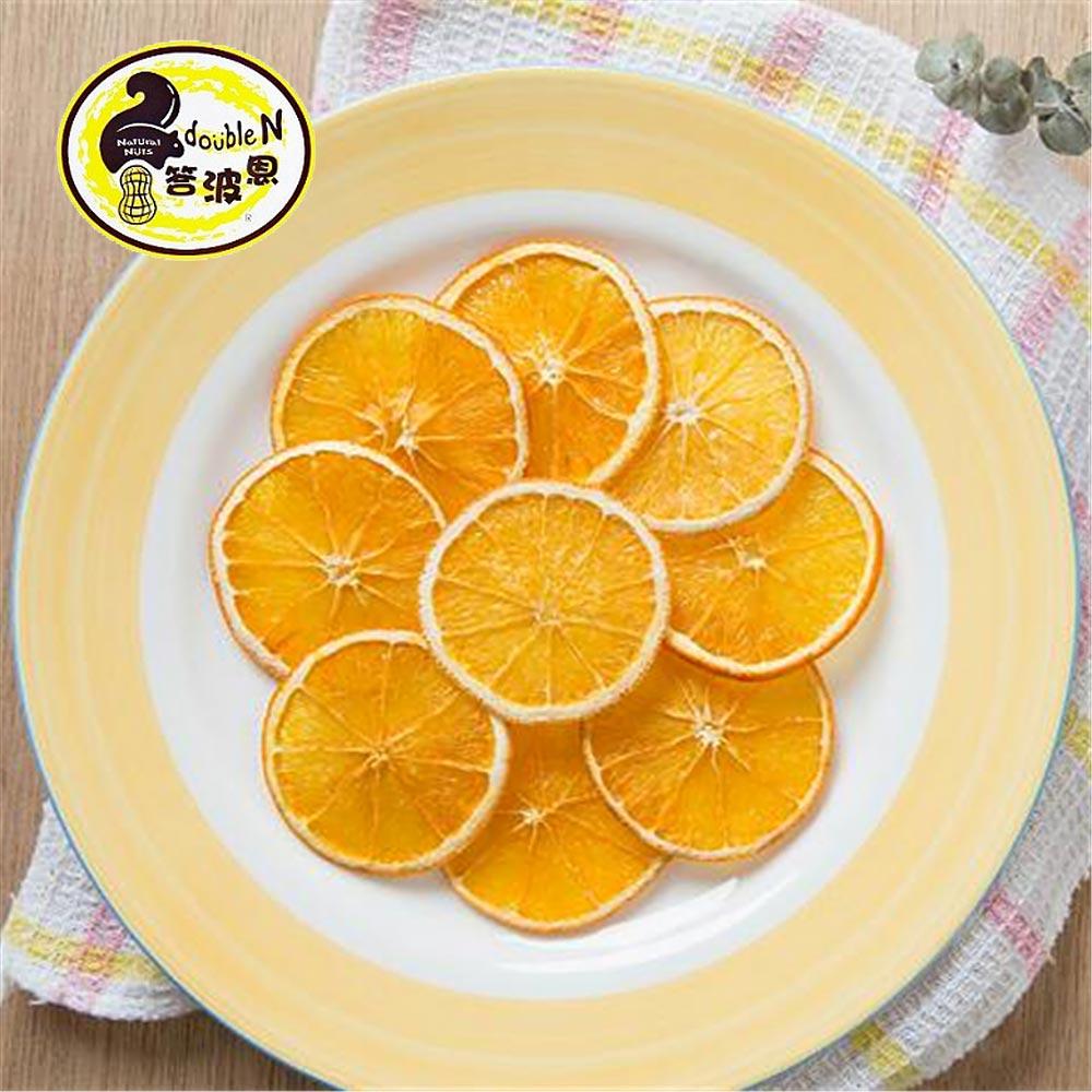 《答波恩》天然甜橙乾(80g/包,共兩包)