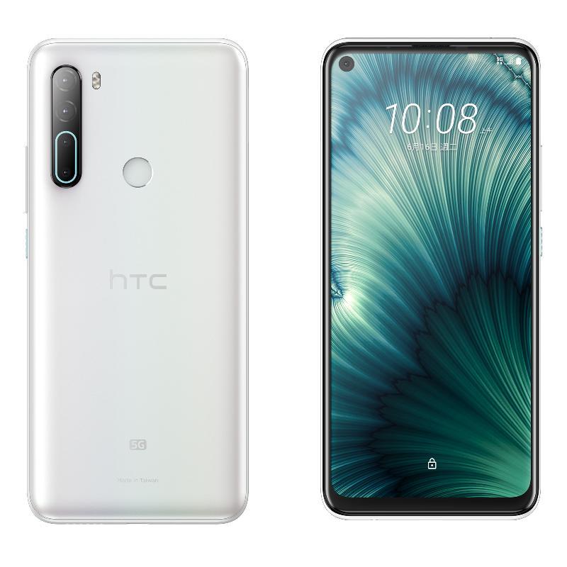 HTC U20 5G 晶岩白 【下殺45折 A級神選福利品】