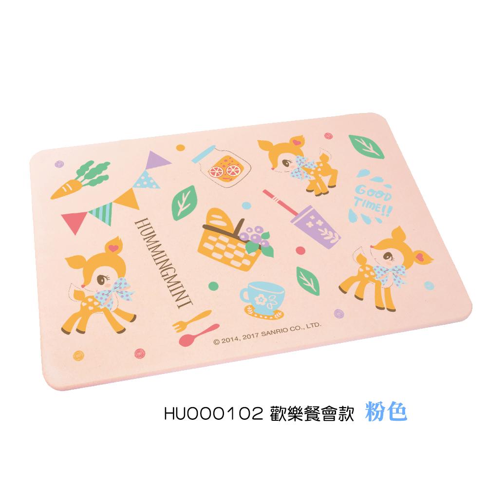 【收納王妃】三麗鷗授權哈妮鹿Hummingmint 超吸水珪藻土地墊【歡樂餐會-粉】