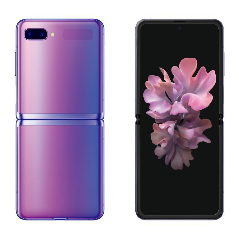 SAMSUNG Galaxy Z Flip 【享藍芽耳機加購折43oo元】