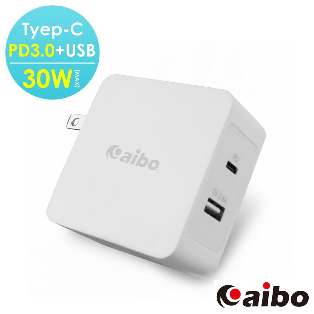 aibo Type-C PD3.0+USB 30W高速充電器-白色