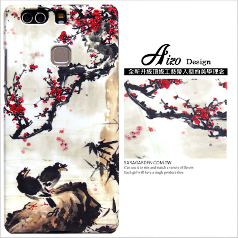 【AIZO】客製化 手機殼 Samsung 三星 A7(2018)水墨櫻花 保護殼 硬殼