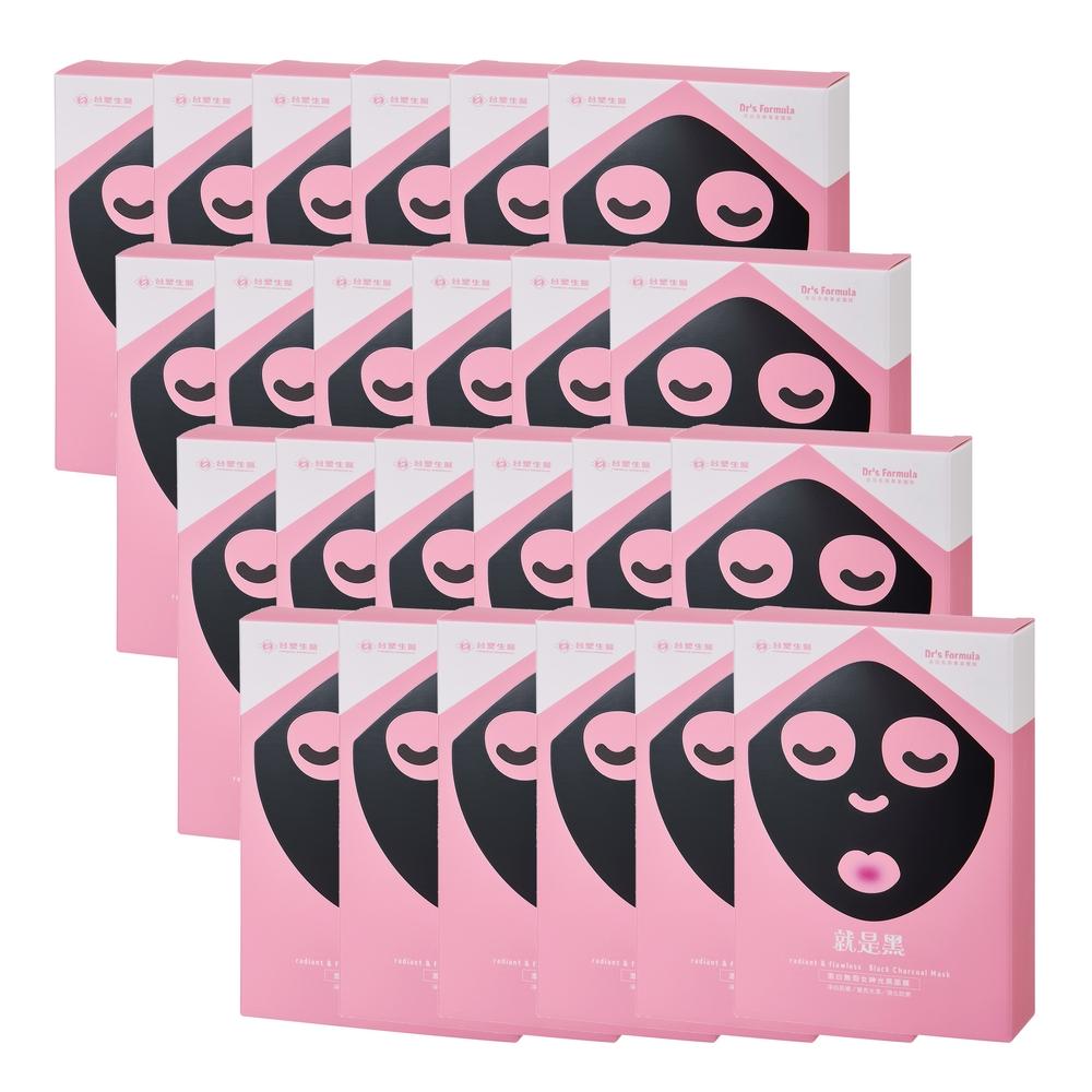 《台塑生醫》Dr's Formula激白無瑕女神光黑面膜(7片/盒)*24盒入