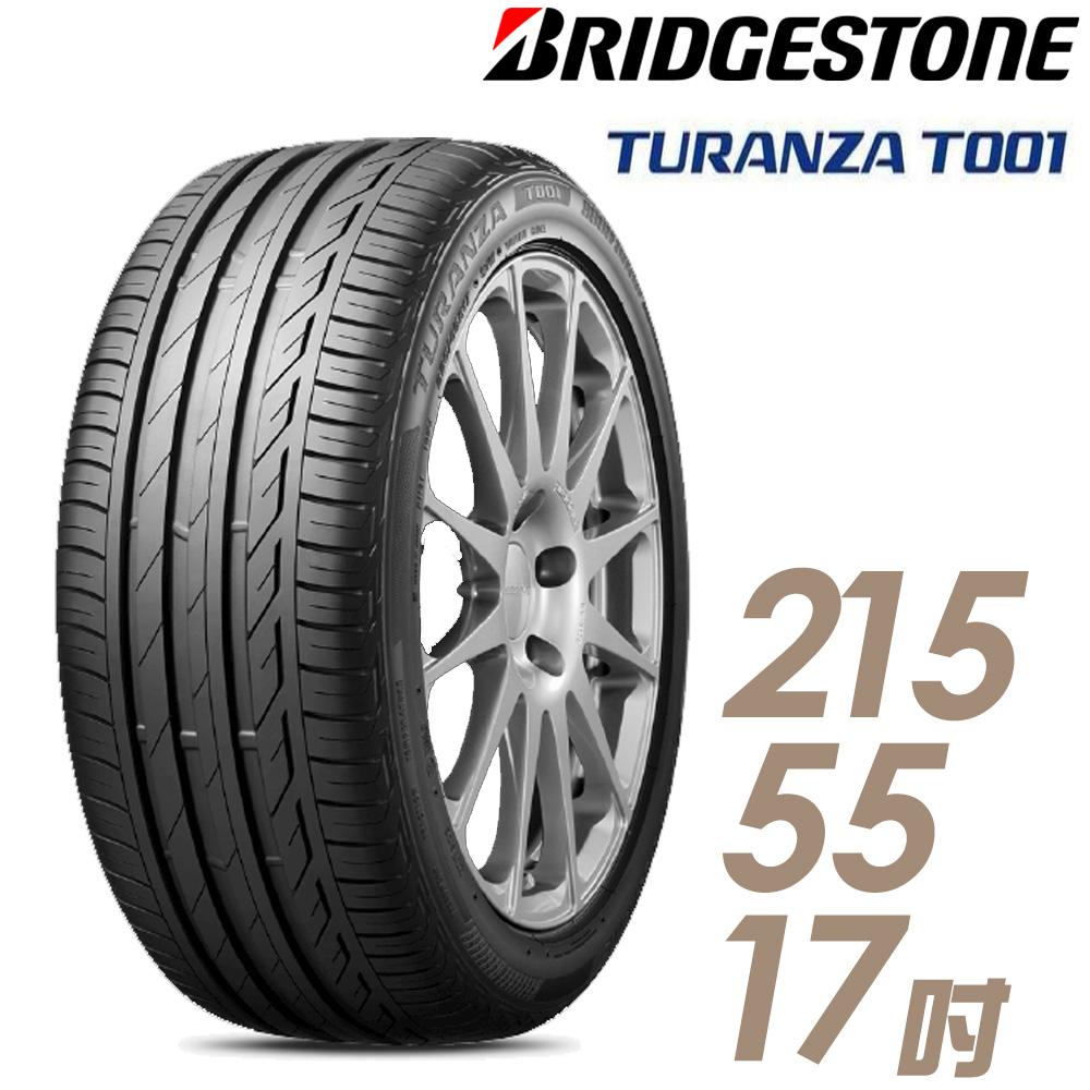 普利司通 T001 17吋高抓地力操控型輪胎 215/55R17 T001-2155517