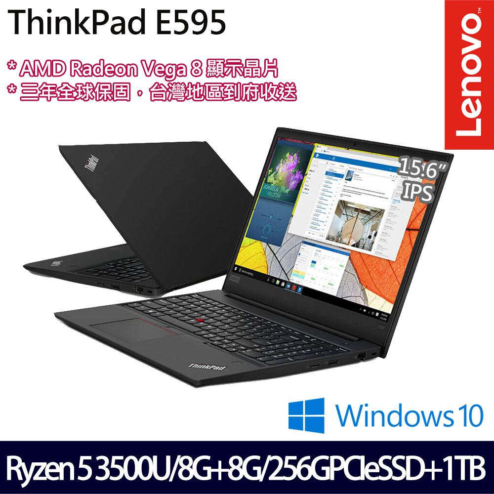 【記憶體升級】《Lenovo 聯想》E595 20NFCTO1WW(15.6吋FHD/R5-3500U/8G+8G/1T+256GPCIe/Vega8/三年保)