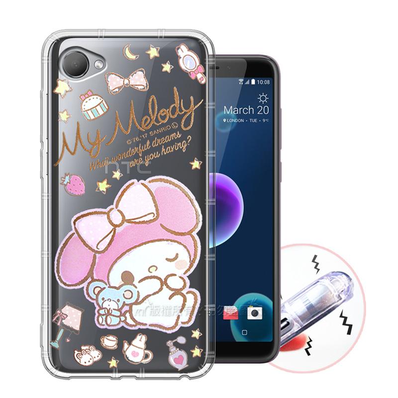 三麗鷗授權 My Melody美樂蒂 HTC Desire 12 甜蜜系列彩繪空壓殼(小老鼠)