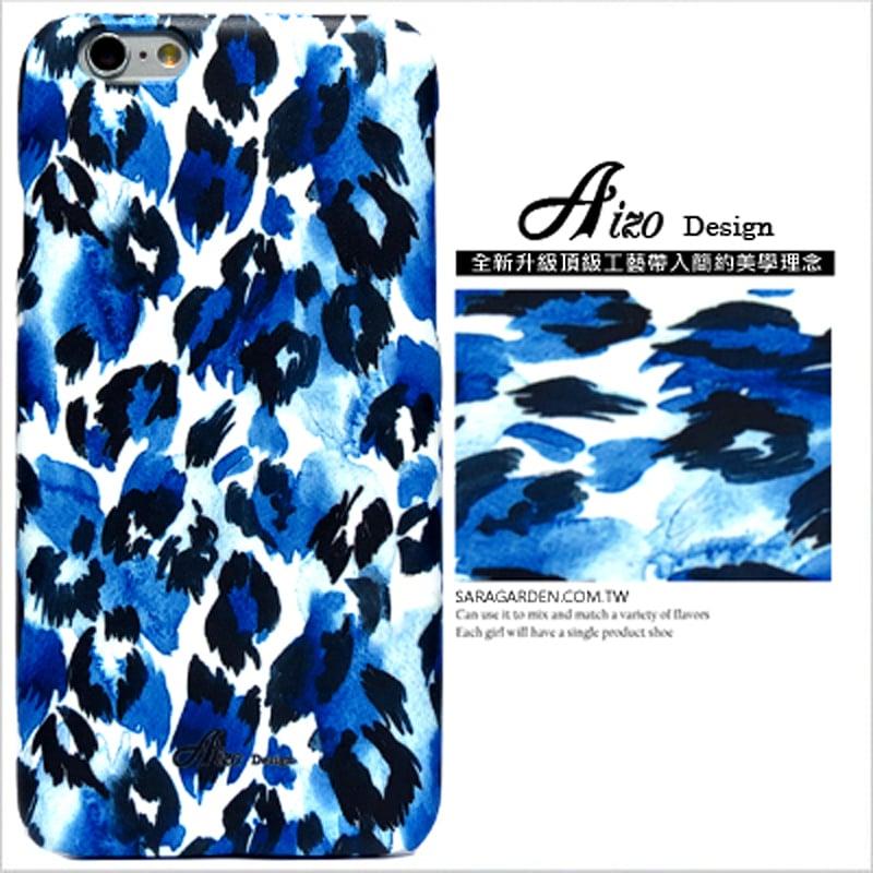 【AIZO】客製化 手機殼 ASUS 華碩 Zenfone4 Max 5.5吋 ZC554KL 漸層 水彩 豹紋 保護殼 硬殼