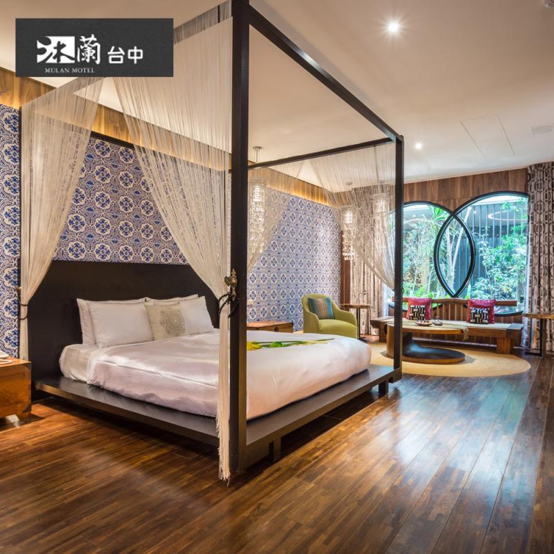 台中【沐蘭精品旅館】楓舞套房3小時休息券K00792