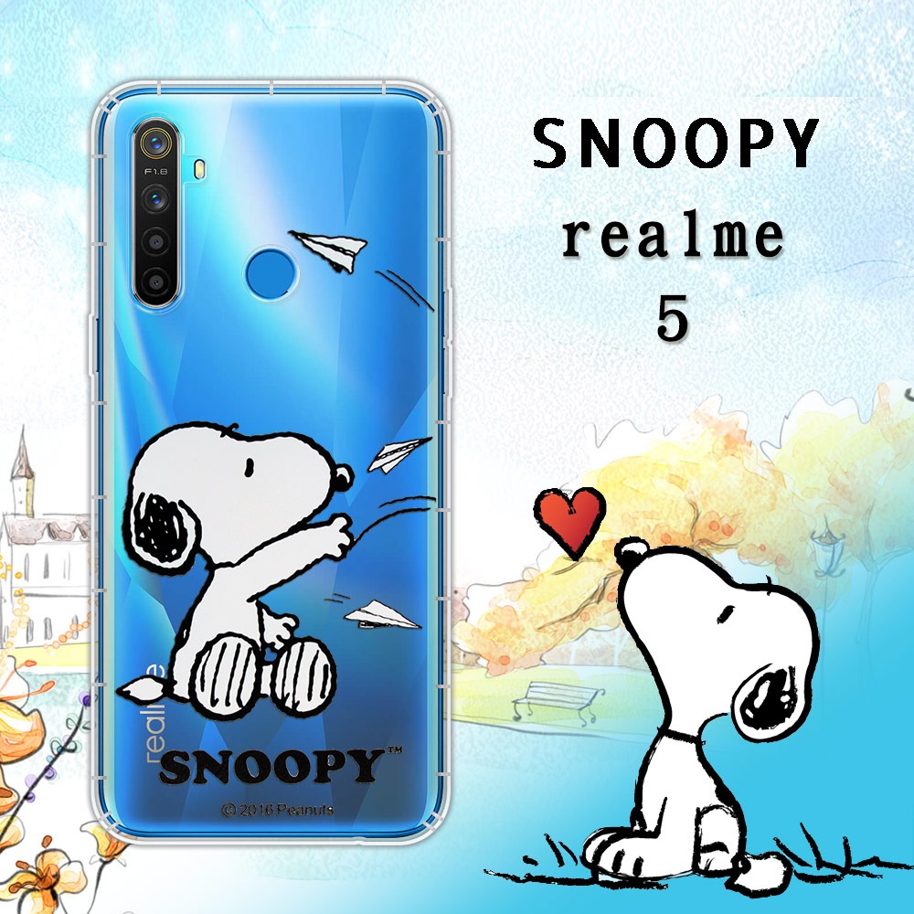 史努比/SNOOPY 正版授權 realme 5 漸層彩繪空壓手機殼(紙飛機)