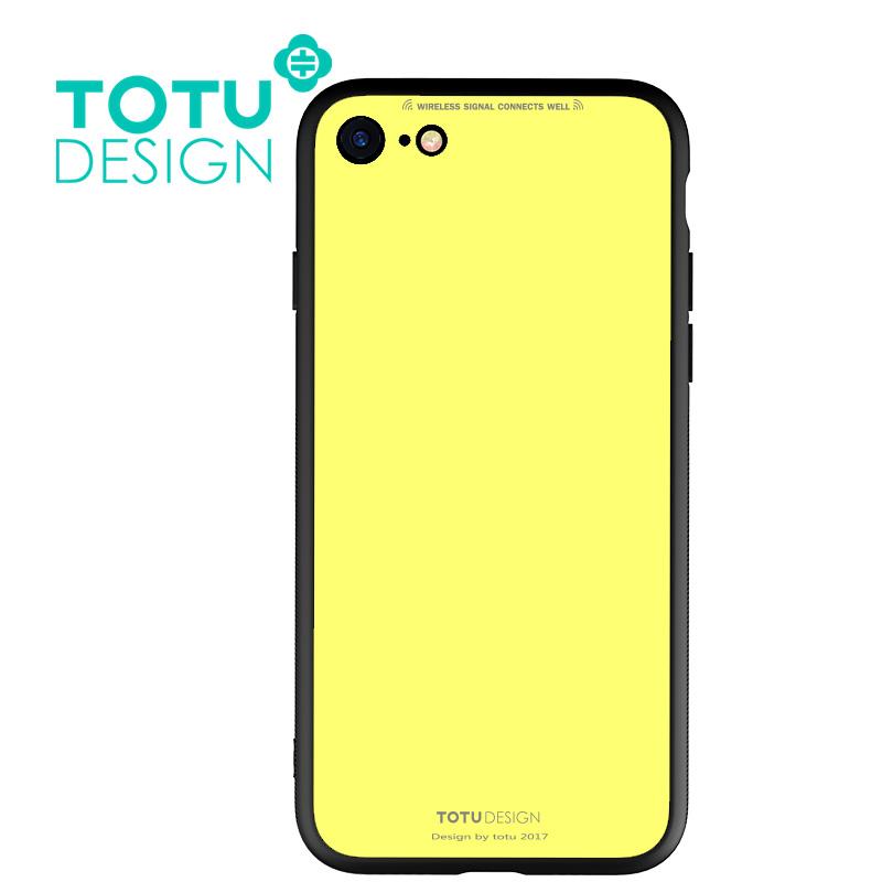 【TOTU台灣官方】風範系列 鋼化玻璃背板 iPhone 8 7 i7 i8 手機殼 防摔殼 四角 全包 軟邊 掛繩孔 黃色