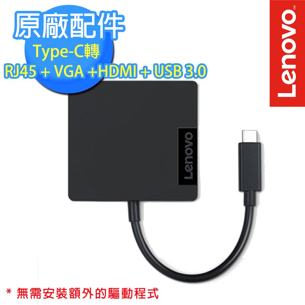 Lenovo USB-C Travel Hub 擴充配接器(4X90M60789)