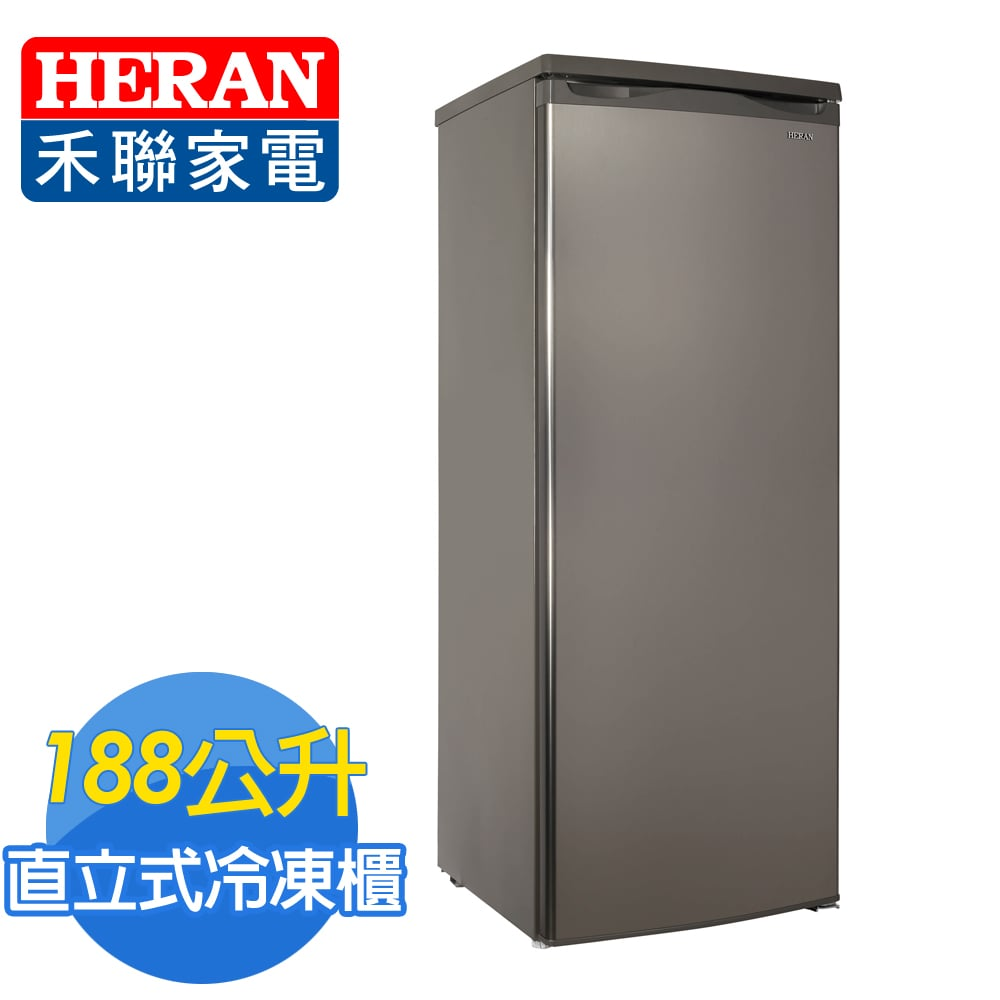 禾聯(HERAN)直立式冷凍櫃188L /HFZ-1861