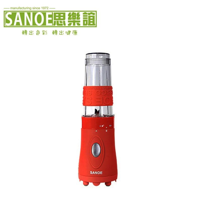 SANOE 思樂誼  B101 隨行杯果汁機  三年保固 紅色