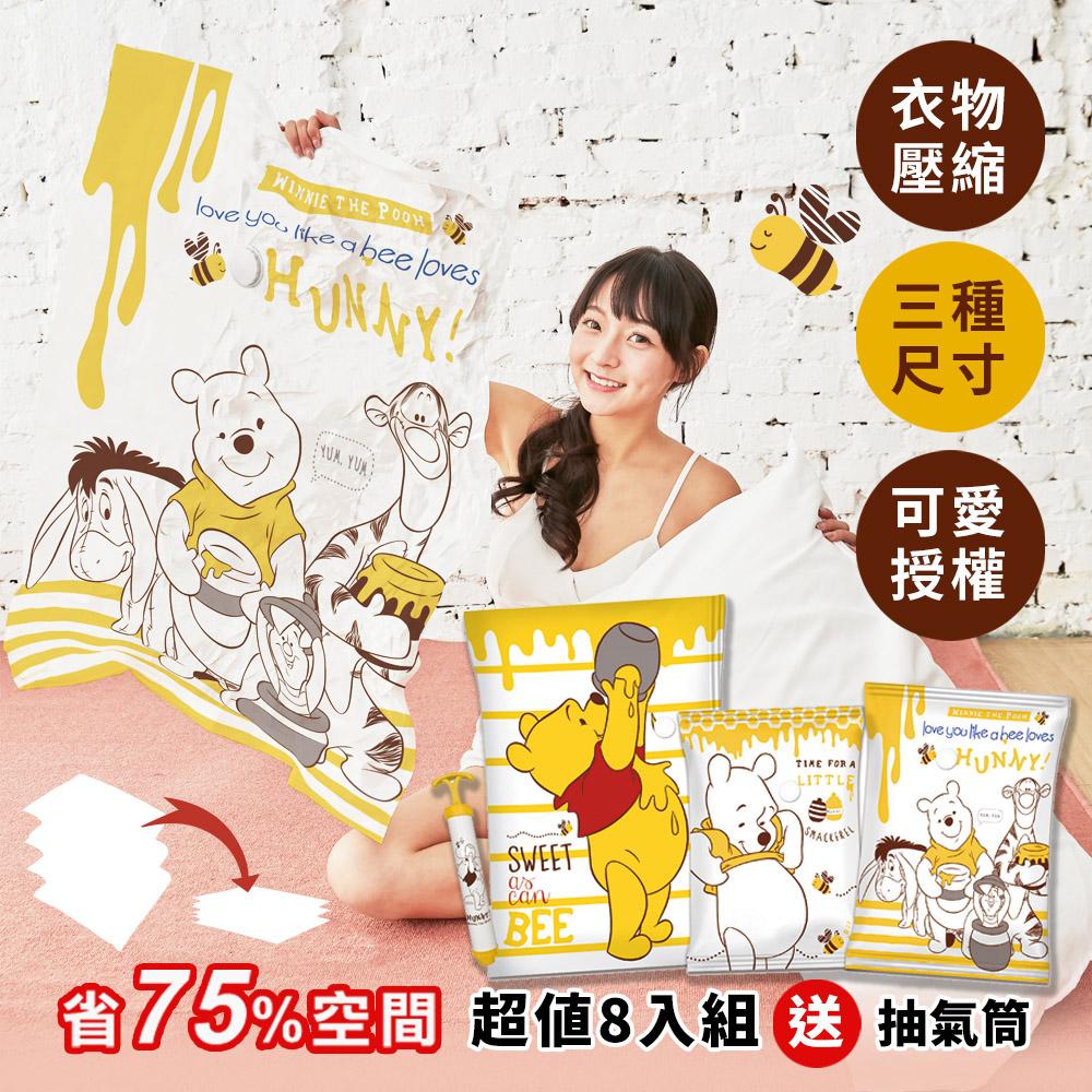 【收納王妃】迪士尼小熊維尼2大3中3小真空壓縮袋 收納袋 加贈手動抽氣筒 (9件組)