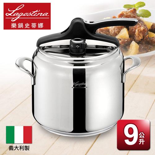 【LAGOSTINA樂鍋史蒂娜】Domina Vitamin 9公升壓力鍋
