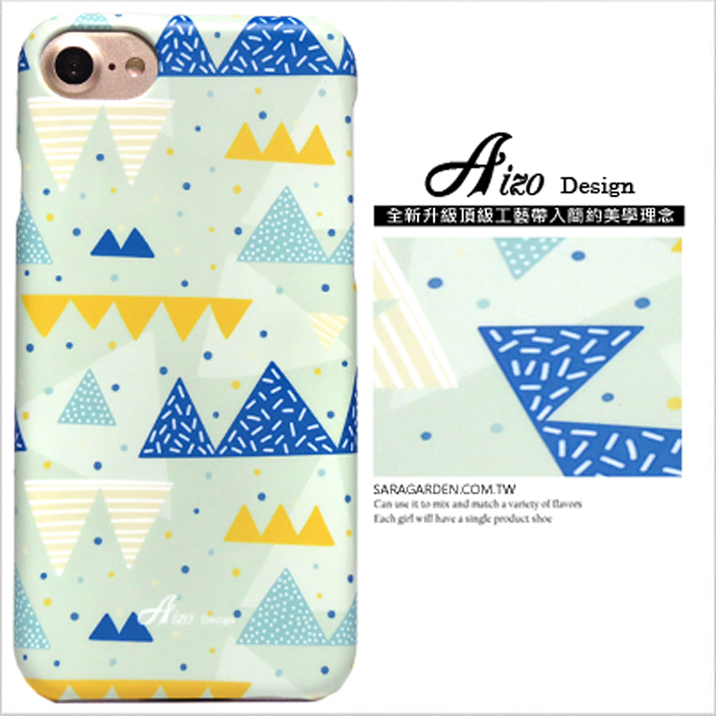 【AIZO】客製化 手機殼 SONY XA2 圖騰普普風 保護殼 硬殼