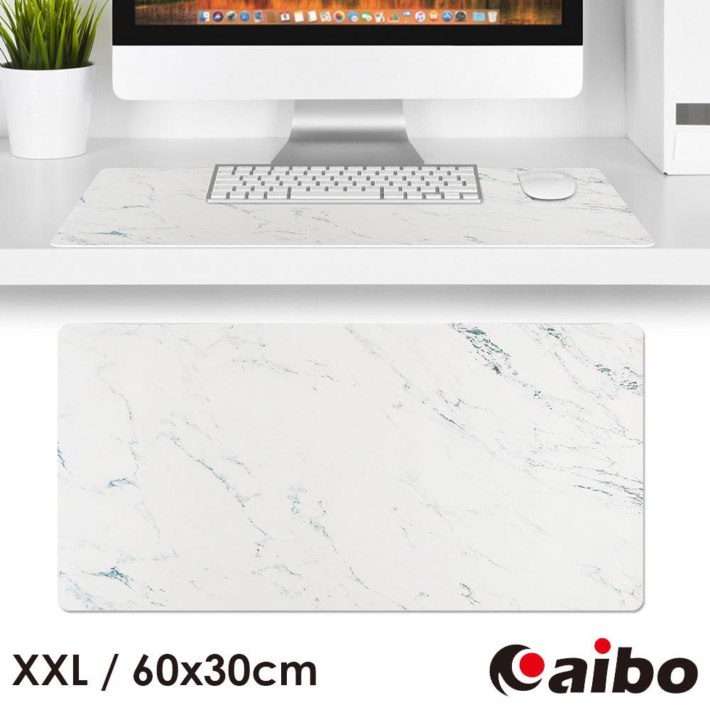 北歐風 超纖防滑可擦洗 皮革滑鼠墊(60x30cm)-大理石