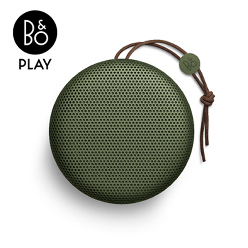 ★展示福利品出清★B&O BeoPlay A1 無線藍牙喇叭森林綠