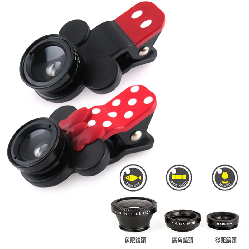 Disney迪士尼 Hamee  米妮 手機廣角鏡頭夾系列 魚眼 特寫廣角 三種鏡頭組