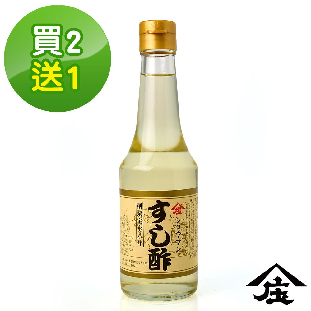 【庄分酢】壽司米酢(300ml/瓶)x3瓶