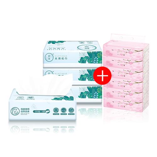 【原萃】親膚面紙120抽x4包/串+葇葇抽取式衛生紙90抽x6包/串