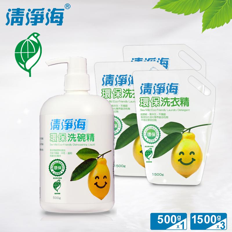 (加贈補充包3入)【清淨海】環保洗碗精(檸檬飄香)500g